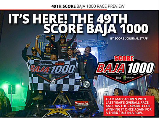 baja1000previewlede2-concentrate